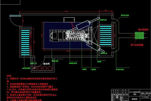 500kw柴油发电机机房设计图纸 - 玉柴发电机组-泰州市
